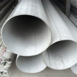 機械結構用管,不鏽鋼工業管304,製造機械零件