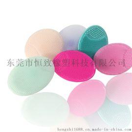 硅膠洗臉刷 臉部按摩美白硅膠洗面刷 硅膠潔面刷