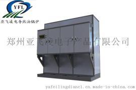 30KW小型别墅取暖电热水锅炉