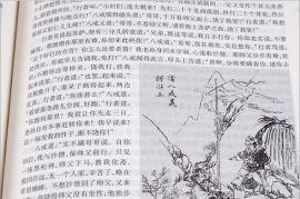 周口书刊杂志印刷 黑白说明书印制 线装书定制