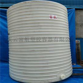 济南槐荫区20立方阻垢剂塑料储罐 20吨化工塑料桶