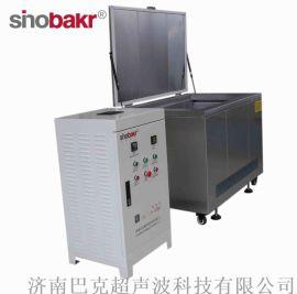 金属零部件去油污专用单槽超声波清洗机