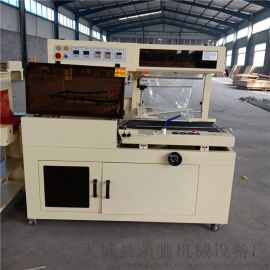 L型热收缩包装机 PE热收缩膜包装机