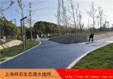 安徽合肥廣場|透水混凝土材料|彩色混凝土廠家