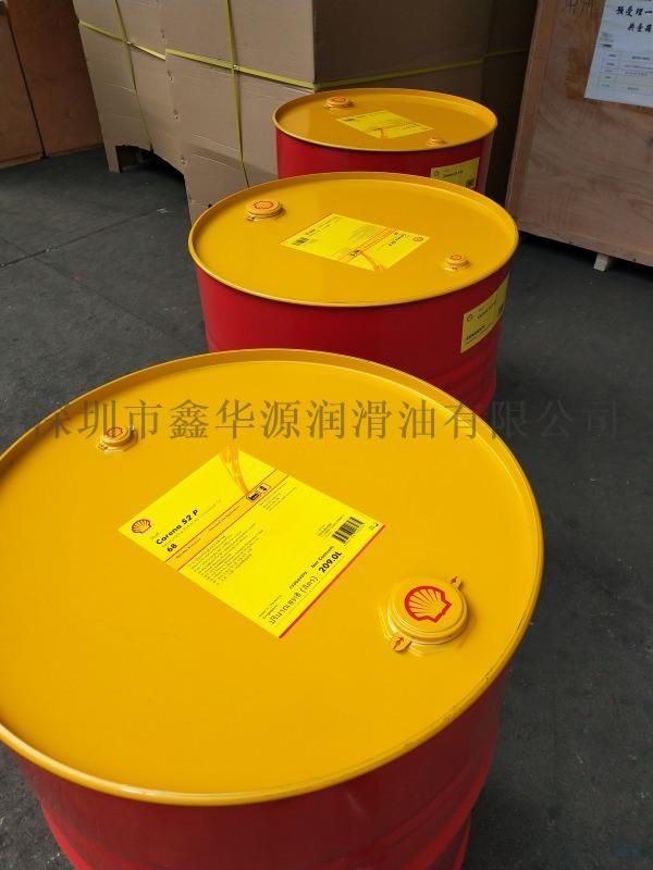 Shell Corena S2 P68空氣壓縮機油