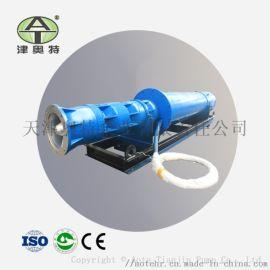 大流量卧式潜水泵  耐磨卧用潜水泵