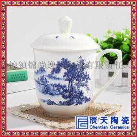 陶瓷青花茶杯带盖带过滤老板办公室水杯