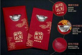 悦达销售0.5金银元宝银猪配红包小克重产品现货