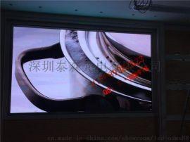 高清户外室内全彩P3P4P5led显示屏大屏幕广告屏会议室屏P2.5定制P2.5LED高清全彩室内显示屏P3P5P6p4p8户外租赁广告屏p10电