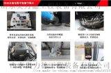 全自動四輪混凝土鐳射找平機價格,進口系統鐳射整平機精準度高