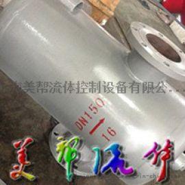 蒸汽挡板式气水分离器DN150 气水分离器