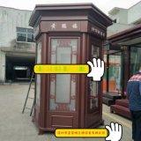 打造上海朗讀亭 學校朗讀亭 央視同款學院閱讀亭