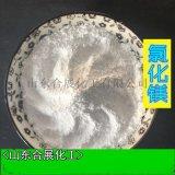 轻质氧化镁批发 陶瓷用工业氧化镁