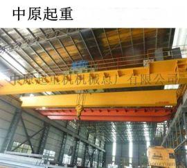 江西新余桥式起重机受控制的重点事项在哪