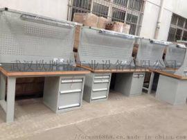 武汉欧胜诺直供钳工工作台(2100*750*800)  重型工作台