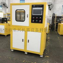 东莞重兴 XH-406C实验型压片机 实验型**化机