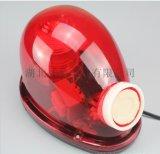 杭榮帶磁鐵底座聲光報警器FMD-116A