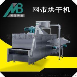 山东带式干燥设备厂家 多功能节能型 多种物料可适用