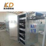 鄭州烘乾機網帶 不鏽鋼帶式烘乾設備 全自動節能