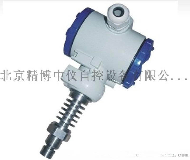 蒸汽  压力变送器