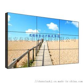渭南LED三星液晶拼接屏55寸窄边3.5mm显示器