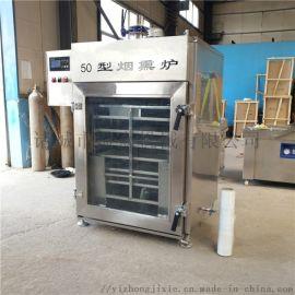 小型烤鸭烟熏炉厂家直销