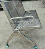 304不鏽鋼候車室排椅(北魏排椅)