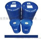 三井挥发型高速冲压油冲压机专用冲压油工业润滑油
