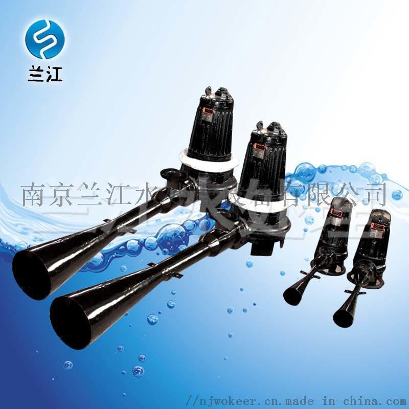 QSB1.5潛水射流曝氣機