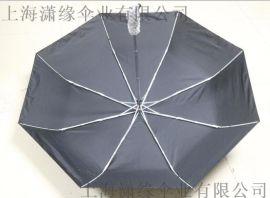 三折广告伞、全自动雨伞广告印刷雨伞定制