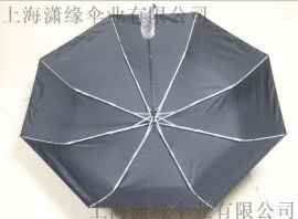 供应三折广告伞、全自动雨伞广告印刷雨伞定制