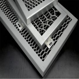 铝合金拉伸铝网板吊顶 安平铝板网