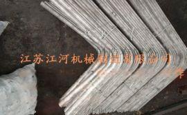 防护瓦 防磨瓦 过热器防磨罩 江苏江河机械