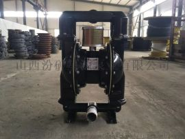 厂家直销气动隔膜泵BQG350/0.2耐腐蚀排污泵