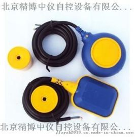 电缆浮球液位開關