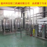 (各種型號)濃縮果汁生產線設備 全自動果汁飲料加工設備