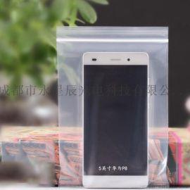 山东菏泽生产批发新料自封骨PE袋工业用包装粉红色防静电PE袋