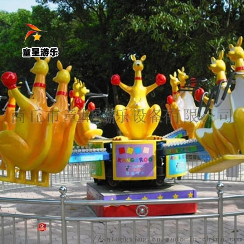 兒童成人戶外遊樂園設備歡樂袋鼠跳 深受廣大客戶喜愛