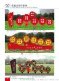 江苏俊赫标牌精神堡垒工程有限公司户外广告