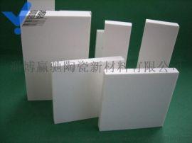 耐磨氧化铝陶瓷衬板氧化铝陶瓷板淄博陶瓷衬板