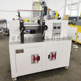 深圳橡胶水冷却炼胶机 6寸小型开炼机