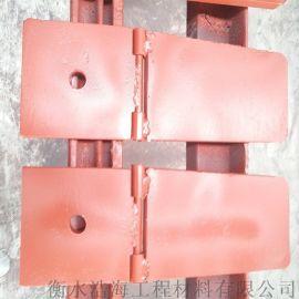 地鐵洞門臨時防水裝置壓板C 圓環板B 簾布橡膠板A