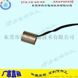 东莞德昂DX0810微型吸盘电磁铁-超小型直流