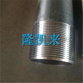 """天津隆凯来供应1.05""""外加厚API5CT油管"""