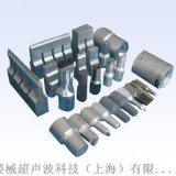 太倉超聲波模具 江蘇蘇州超聲波焊接機焊頭