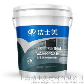 ****漏防水漆涂料 环保水性防水漆 建筑防水