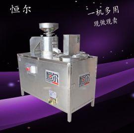 恒尔HEHS-1多功能花生豆腐机燃气加热花生豆腐机商用型
