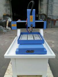 4040金属模具雕刻机小型汽车零部件雕刻机