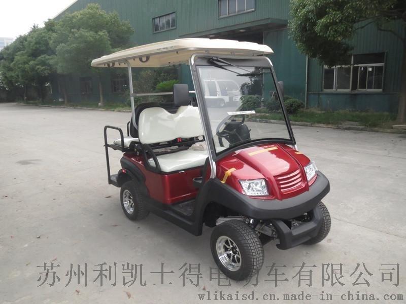 利凯士得新款四座电动高尔夫球车