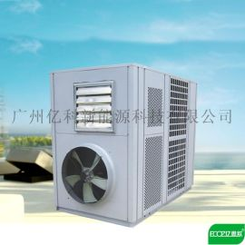 柿饼热泵烘干除湿机 柿子烘干房空气能热泵干燥设备